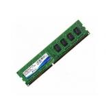 модуль памяти Hynix DDR3 1333 DIMM 2Gb