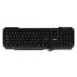 клавиатура Zalman ZM-K200M Black