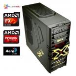 CompYou Game PC G755 (CY.409248.G755), купить за 43 399 руб.