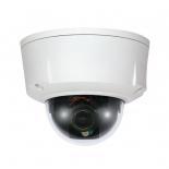 IP-камера видеонаблюдения Q-Cam QCI-12R