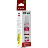 чернила для принтера Canon GI-490 M пурпурные