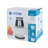 измельчитель Vitek VT-1643, черный