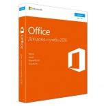 офисная программа Microsoft Office 2016, 79G-04713, Box