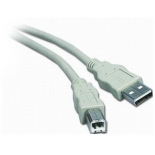 кабель (шнур) Кабель A-A 3m USB 2.0