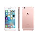 смартфон Apple iPhone 6S 32Gb, розовое золото