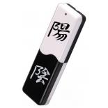 usb-флешка Qumo Yin Yang USB2.0 8Gb (RTL)