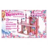 товар для детей 1toy Замок для кукол с меб., 4 комн., 102 дет.