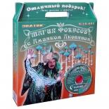 набор игровой для игры на улице Магия фокусов с Амаяком Акопяном набор (зелёный) с видео курсом