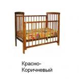 Товар для детей Красная Звезда C237 Машенька, красно коричневый, купить за 5 580руб.