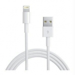 кабель (шнур) Lightning - USB (m-f, 1.2м, для IPhone5 / Ipad4 / iPad mini)