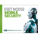 программа-антивирус ESET NOD32 Mobile Security 3ПК/1 год