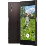 смартфон Sony Xperia XZ Dual Sim F8332 Mineral Black