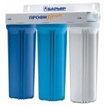фильтр для воды Барьер ПРОФИ Ferrum (система под мойкой)
