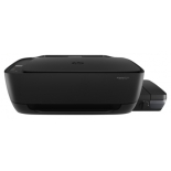МФУ HP DeskJet GT 5810 (настольное)
