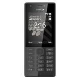 сотовый телефон Nokia 216 Dual Sim чёрный