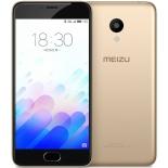 смартфон Meizu U10 2/16GB, золотистый