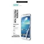 защитная пленка для смартфона Защитная плёнка Vipo для Samsung Galaxy S 4 матовая