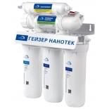 фильтр для воды Гейзер Нанотек (для очистки воды с повышенным содержанием железа)