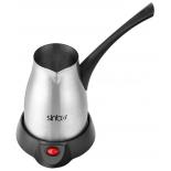 кофеварка Sinbo SCM-2943, серебристая
