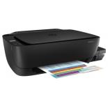 МФУ HP DeskJet GT 5820 (настольное)