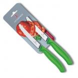 ножи (набор) Victorinox Swiss Classic (6.7836.L114B), зеленые