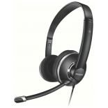 гарнитура для пк Philips SHM7410/00