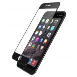 защитное стекло для смартфона LuxCase 77353, для Samsung Galaxy S8 Plus, 3D, чёрная рамка, прозрачное