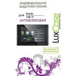 защитная пленка для планшета LuxCase для Wexler 7t 7