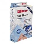 аксессуар к бытовой технике Filtero SAM03 Экстра, (пылесборники)