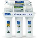 фильтр для воды Гейзер Престиж Система обратного осмоса (комплексный)
