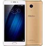 смартфон Meizu M3 Max 64Gb, золотистый