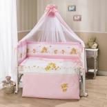 аксессуар к детской кроватке Perina Фея Лето Комплект 7 предметов розовый