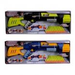 товар для детей Игрушка Simba Бластер-ружье с пистонами X-Power (25084)