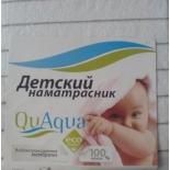 товар для детей Наматрасник Qu Aqua SilverLine (125х65 см)