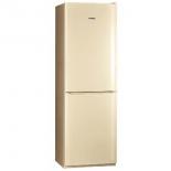 холодильник Pozis RK-139А, бежевый