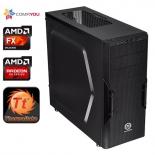 CompYou Home PC H555 (CY.455210.H555), купить за 33 599 руб.