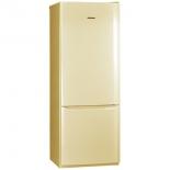 холодильник Pozis RK-102 Beige