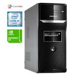 CompYou Home PC H577 (CY.536079.H577), купить за 32 549 руб.