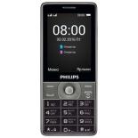 сотовый телефон Philips Xenium E570, серый