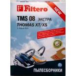 аксессуар к бытовой технике Filtero Пылесборники TMS 08 Экстра