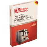аксессуар к бытовой технике Очищающие таблетки Filtero 613, для кофемашин