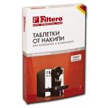 аксессуар к бытовой технике Очищающие таблетки Filtero 602, для кофеварок и кофемашин