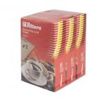 аксессуар к бытовой технике Filtero №2 Фильтр (для кофеварок) 240 шт, коричневый