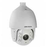 Камера видеонаблюдения Hikvision DS-2AE7230TI-A (2 Мп, ИК, IP66), белая