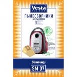 фильтр для пылесоса Vesta SM07, комплект пылесборников