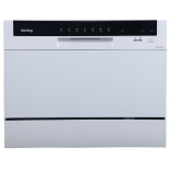 Посудомоечная машина Korting KDF 2050 W (компактная)