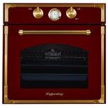 Духовой шкаф Kuppersberg RC 699 BOR, бордовый