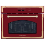 микроволновая печь Kuppersberg RMW 969 BOR, темно-красная