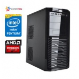 CompYou Home PC H575 (CY.455189.H575), купить за 17 790 руб.
