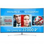 телевизор Samsung UE49KS9000U, Серебристый